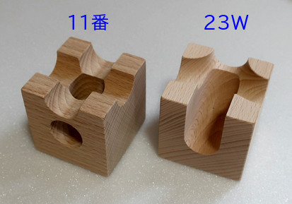 11_23W.jpg