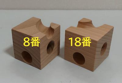 8_18.jpg
