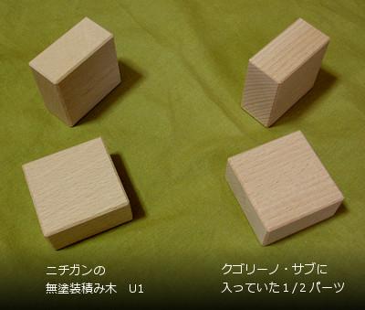 U1-01.jpg