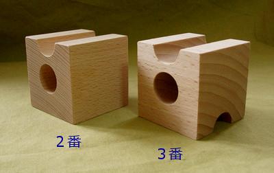 cuboro2-3.jpg