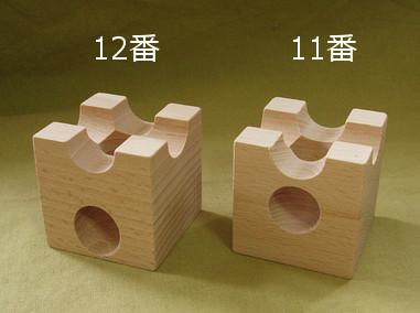 p11-12.jpg