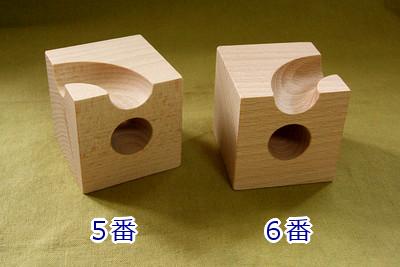 p5-6.jpg